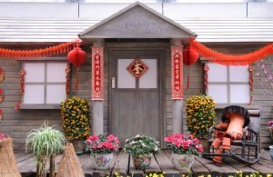 Typical Chinese Home Decorated Lunar New Year